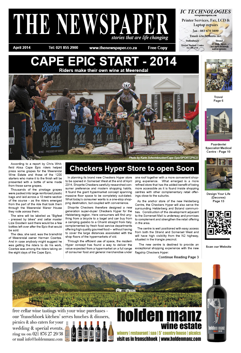 The Newspaper - 4th Edition