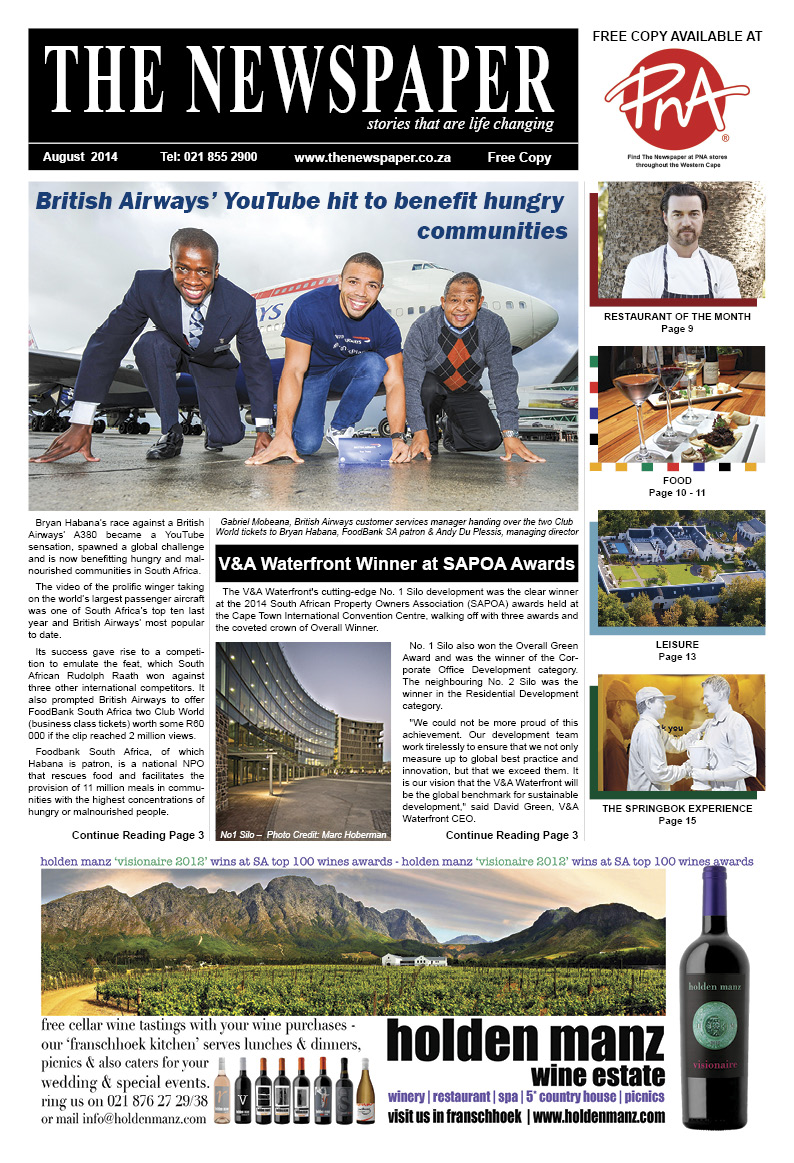 The Newspaper - 8th Edition