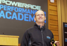2018 Powerade Performance Academy