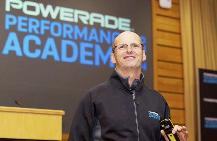 2018 Powerade Performance Academy